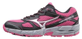 Dámská obuv Mizuno Wave Kien 2 J1GK157305